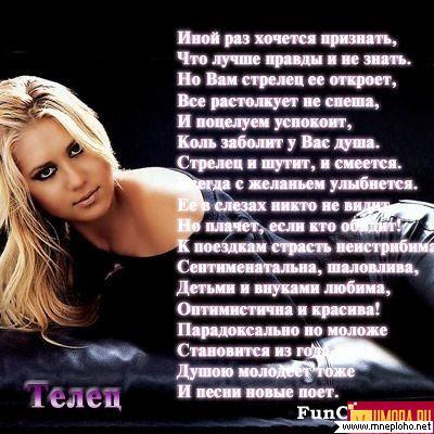 porno-video-s-medosmotra-na-russkom