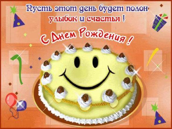 http://www.mneploho.net/upload/comments/4fac564e7c008109daa1b54ec92e7ea3.png