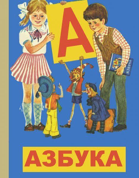 Поурочные Разработки Умк Школа России 1 Класс